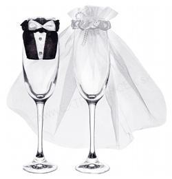 Svadobné oblečenie na poháre Ženích s nevestou 4dbbca6992f